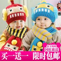 free shipping 3483 princess winter child hat cap plush robot baby hat scarf muffler set