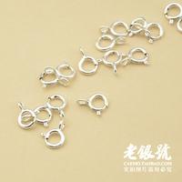 4.5mm 925 pure silver spring buckle diy bracelet necklace accessories