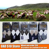 Men rabbit wool socks men socks thick warm classic business winter socks