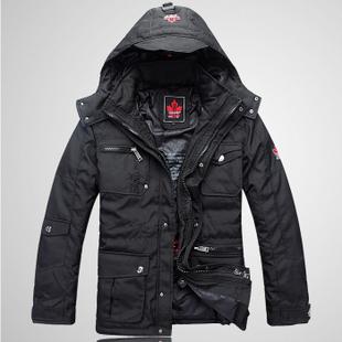 Мужская Зимняя Куртка Купить В Центре Москвы