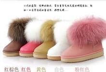 popular boots girl