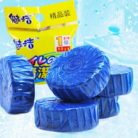 Toilet bowl cleaner solid toilet bowl cleaner blue bubble jiece ball 1 50g
