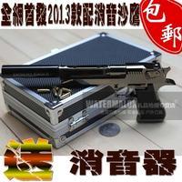 1:2.05 metal Muffler version Silencedr black pistol gun Desert eagle gun model detachable
