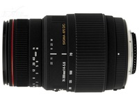 The lens for Sigma APO 70-300mm f/4-5.6 DG Macro for canon 650D 700D 7D 60D 5D or nikon D80 D90 D7100 D3100 D5200 SLR