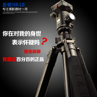 Sirui r-2004 g20x r2004 professional slr digital camera tripod set tripod