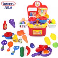 Sallei child toy girls kitchen toys baby toy set band music