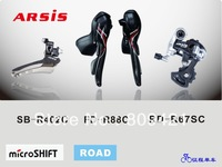Genuine 2x10 New microSHIFT 10 speed ARSIS Group Set Derailleur front derailleur FD-R88C Brake Levers SB-R402C rear RD-R69SC