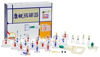 FREE SHIPPING Hot Sale KangZhu Vacuum Cupping Set 24 Cups Chinese cupping treatment