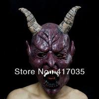 1 set Halloween costume party mask terrorist skeleton simulation of emulsion silicone ox demon king horn king mask