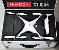Dji phantom fpv aluminum case hm box outdoor protection box flying fairy box