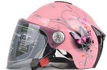helmet pink price