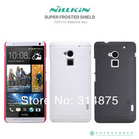 50pcs/lot DHL Free Shipping Nillkin Matte Hard Case Back Cover For HTC ONE MAX 8088