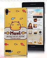 Newest for Huawei P6 phone cover case good quality PC Coloured drawing or pattern hard shell 100% Perfect fit Free Shipping