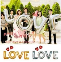 """""""LOVE""""Large aluminum foil balloon silver letter balloon inflate 90cm wedding"""