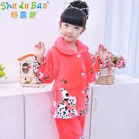 Coral fleece child sleepwear female child flannel pajama lounge set