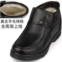 Winter male cotton-padded shoes male genuine leather wool cotton leather warm shoes casual high-top shoes snow boots the trend