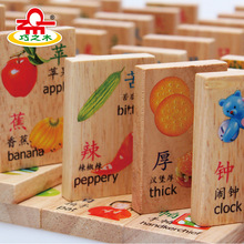 wholesale wooden word blocks