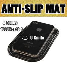 popular slip mat