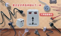 Universal power adapter--World Travel essential products