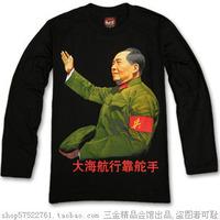 T-shirt long-sleeve T-shirt red series culture t-shirt002