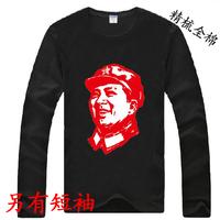 100% cotton shirt 2013 basic t-shirt wool chairman head portrait long-sleeve T-shirt male001