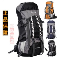 Free shipping High capacity Mountaineering bag outdoor backpack double travel bag 80l