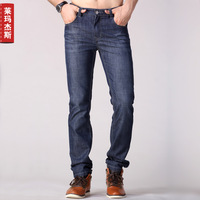 2013 men's clothing mid waist jeans male straight denim trousers male
