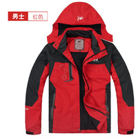 L-5XL Men's Spring Autumn climbing Jacket Windproof waterproof raincoat Camel Outdoor Sports camping Hiking jackets coat 5 Color