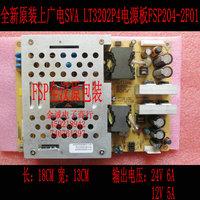 FREE SHIPING Small volume general 26 - 37 lcd power board 24v 12v fsp204-2f01 big power