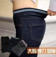 Mm plus size jeans trousers female elastic waist pencil pants