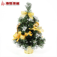 Christmas gift gold 30cm department bonsai decoration bundle christmas tree christmas flower pot 150g