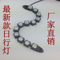 Snake car led high power lamp super bright daytime lights with steering lamp zone controller