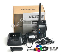 Sell  BAOFENG UV-5R Walkie Talkie Free Shipping