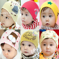 Spring and autumn baby hat pullover cotton cap male hat child hat pile cap
