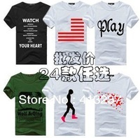 2014 new men t shits fashion design short sleeve summer/spring tops men's clothes shirts causal blouses free shipping