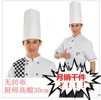 Disposable non-woven 30cm flat pleated kitchen cap cook cap