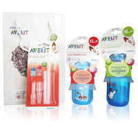 Avent suction cup set 9 12 suckpipe troy ounce baby drinking cup magic cup scf760