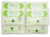 Kangaroo baby ds5035 disposable toilet mat 10 antibacterial water maternity