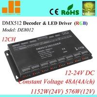 Free Shipping 12V/24V DMX Decoder & LED Driver 12 Channels LED RGB Controller DE 8012
