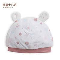 Autumn and winter hat baby hat male hat pocket 100% hat cotton hat
