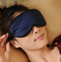 Silk eye mask sleep eye mask sleeping shade heatshrinked eye shield