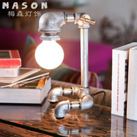 Personalized table lamp vintage industrial lamp water pipe lamp casual table lamp