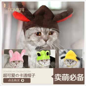 Cat Hat продукт Pet Hat повернул установлен Cap головных уборов вспомогательное оборудование любимчика