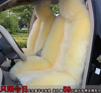 Wool cushion winter car seat cushion sheepskin wool Australian single seat plush cushion
