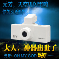 Siv-m3 mini driving recorder superacids 1080p hd night vision wide-angle one piece machine band gps function  free shipping