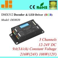 Free Shipping SUPER ECO DMX Decoder 3ch DMX512 LED Driver 9A/216W RGB LED Controller  DE 8020