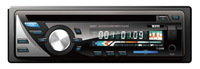New arrival car dvd machine car dvd car cd machine trainborn mp3 car audio radio player