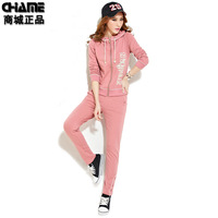 Chame2013 autumn plus size casual set women's long-sleeve cardigan 2 piece set sports set