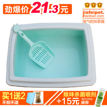 Litter box cat toilet cat litter tray single tier cat litter shovel 12329