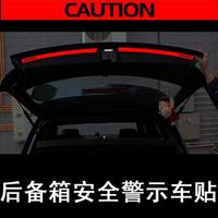 Free shipping Fashion Volkswagen trunk Safety warning sticker car accessories decorative  for VW GOLF 6 Sagitar Tiguan CC polo